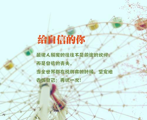 笔画最多的汉字不要图-文字图片 不必害怕
