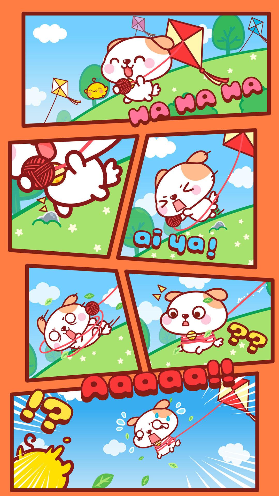 可爱秋田君漫画