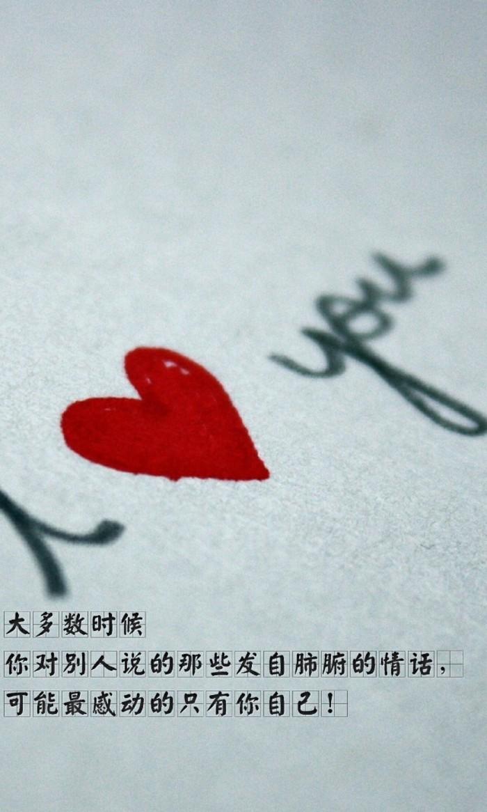 心情很不好个性签名_唯美的文字图片 倾听我的心声 - 图片素材 - Q友网